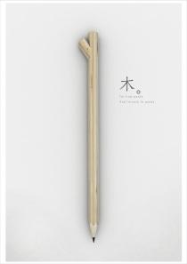 木筆縮圖-1